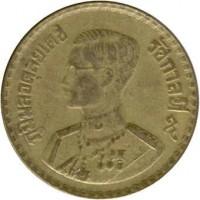 obverse of 50 Satang - Rama IX (1957) coin with Y# 81 from Thailand. Inscription: ภูมิพลอดุลยเดช รัชกาลที่๙