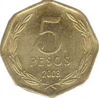 reverse of 5 Pesos (1992 - 2013) coin with KM# 232 from Chile. Inscription: 5 PESOS 2000