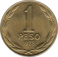 reverse of 1 Peso - Larger (1978 - 1979) coin with KM# 208a from Chile. Inscription: 1 PESO 1979