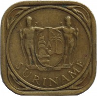 obverse of 5 Cents - Juliana (1962 - 1972) coin with KM# 12.1 from Suriname. Inscription: SURINAME