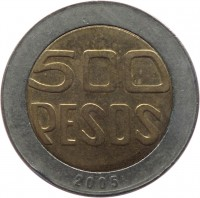 reverse of 500 Pesos (1993 - 2012) coin with KM# 286 from Colombia. Inscription: 500 PESOS 2005