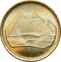 obverse of 1 Piastre (1984) coin with KM# 553 from Egypt.