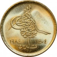reverse of 1 Piastre (1984) coin with KM# 553 from Egypt. Inscription: جمهورية مصر ١ قرش ١٩٨٤ ١٤٠٤