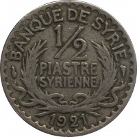 reverse of 1/2 Piastre (1921) coin with KM# 68 from Syria. Inscription: BANQUE DE SYRIE 1/2 PIASTRE SYRIENNE 1921