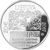 obverse of 20 Euro - 500th Anniversary of Francysk Skaryna's Ruthenian Bible (2017) coin from Lithuania. Inscription: LIETUVA 20€ 2017
