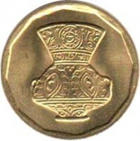 obverse of 5 Piastres (2004) coin with KM# 941 from Egypt.