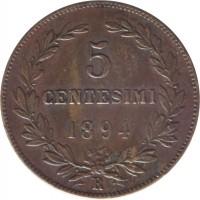 reverse of 5 Centesimi (1864 - 1894) coin with KM# 1 from San Marino. Inscription: 5 CENTESIMI 1894 R