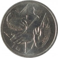 reverse of 1 Lira - Family: Hands with Flags (1976) coin with KM# 51 from San Marino. Inscription: L1