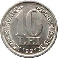 reverse of 10 Lei - Revolution Anniversary (1990 - 1992) coin with KM# 108 from Romania. Inscription: 10 LEI 1990
