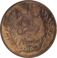 obverse of 5 Centimes - Ali III (1891 - 1893) coin with KM# 221 from Tunisia. Inscription: علي مدة باي تونس ٥ صنتيم ١٣٠٨ سنت