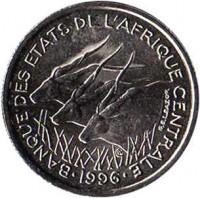 obverse of 50 Francs (1976 - 2003) coin with KM# 11 from Central Africa (BEAC). Inscription: BANQUE DES ETATS DE L'AFRIQUE CENTRALE 1996