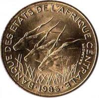 obverse of 5 Francs (1973 - 2003) coin with KM# 7 from Central Africa (BEAC). Inscription: BANQUE DES ETATS DE L'AFRIQUE CENTRALE 1977