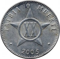 reverse of 20 Centavos (1969 - 2009) coin with KM# 35 from Cuba. Inscription: PATRIA O MUERTE · 2006 ·