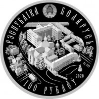 РЭСПУБЛІКА БЕЛАРУСЬ. Ag999. 2020. 100 РУБЛЁЎ.