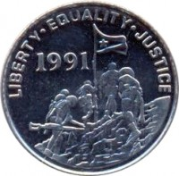 obverse of 10 Cents (1997) coin with KM# 45 from Eritrea. Inscription: LIBERTY · EQUALITY · JUSTICE 1991