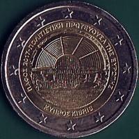 obverse of 2 Euros - Paphos - 2017 European Capital of Culture (2017) coin from Cyprus. Inscription: ΠΑΦΟΣ 2017 – ΠΟΛΙΤΙΣΤΙΚΗ ΠΡΩΤΕΥΟΥΣΑ ΤΗΣ ΕΥΡΟΠΗΣ ΚΥΠΡΟΣ KIBRIS