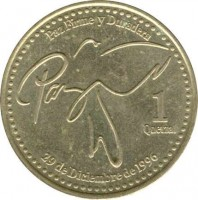 reverse of 1 Quetzal (1999 - 2012) coin with KM# 284 from Guatemala. Inscription: Paz Firme y Duradera Paz 1 Quetzal 29 de Diciembre de 1996