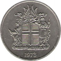obverse of 10 Krónur (1967 - 1980) coin with KM# 15 from Iceland. Inscription: 1975