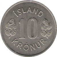 reverse of 10 Krónur (1967 - 1980) coin with KM# 15 from Iceland. Inscription: ÍSLAND 10 KRÓNUR