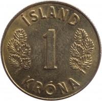 reverse of 1 Króna (1957 - 1975) coin with KM# 12a from Iceland. Inscription: ÍSLAND 1 KRÓNA