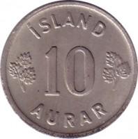 reverse of 10 Aurar (1946 - 1969) coin with KM# 10 from Iceland. Inscription: ÍSLAND 10 AURAR
