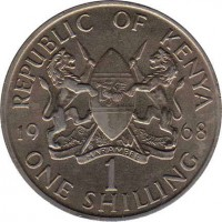 reverse of 1 Shilling - Without legend (1966 - 1968) coin with KM# 5 from Kenya. Inscription: REPUBLIC OF KENYA 1 ONE SHILLING 1966 HARAMBEE