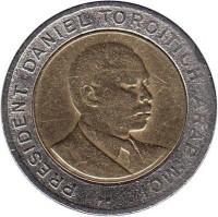 obverse of 5 Shillings (1995 - 1997) coin with KM# 30 from Kenya. Inscription: PRESIDENT DANIEL TOROITICH ARAP MOI