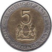 reverse of 5 Shillings (1995 - 1997) coin with KM# 30 from Kenya. Inscription: REPUBLIC OF KENYA 5 FIVE SHILLINGS 1997 HARAMBEE