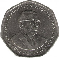 obverse of 10 Rupees (1997 - 2000) coin with KM# 61 from Mauritius. Inscription: DR THE RIGHT HONOURABLE SEEWOOSAGUR RAMGOOLAM KT