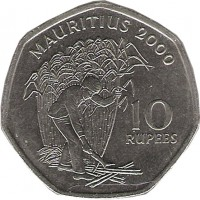 reverse of 10 Rupees (1997 - 2000) coin with KM# 61 from Mauritius. Inscription: MAURITIUS 1997 10 RUPEES
