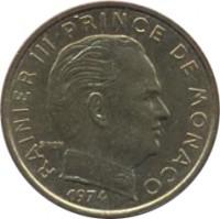 obverse of 10 Centimes - Rainier III (1962 - 1995) coin with KM# 142 from Monaco. Inscription: RAINIER III PRINCE DE MONACO SIMON 1977