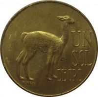reverse of 1 Sol de Oro (1966 - 1975) coin with KM# 248 from Peru. Inscription: UN SOL DE ORO