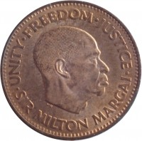 obverse of 1/2 Cent (1964) coin with KM# 16 from Sierra Leone. Inscription: UNITY FREEDOM JUSTICE SIR MILTON MARGAI MR