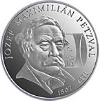 reverse of 200 Korún - Jozef Maximilian Petzval (2007) coin with KM# 105 from Slovakia. Inscription: JOZEF MAXIMILIÁN PETZVAL 1807 - 1891