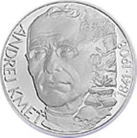 reverse of 200 Korún - Andrej Kmeť (2008) coin with KM# 88 from Slovakia. Inscription: ANDREJ KMEŤ 1841 - 1908