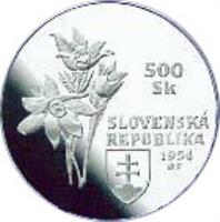 obverse of 500 Korún - Slovenský Raj National Park (1994) coin with KM# 28 from Slovakia. Inscription: SLOVENSKÁ REPUBLIKA 500Sk 1994