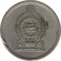 obverse of 50 Cents (1972 - 1994) coin with KM# 135 from Sri Lanka.