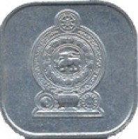 obverse of 5 Cents (1978 - 1991) coin with KM# 139a from Sri Lanka.