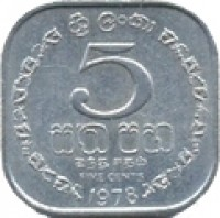 reverse of 5 Cents (1978 - 1991) coin with KM# 139a from Sri Lanka. Inscription: 5 ஐந்த ௧தம FIVE CENTS 1991