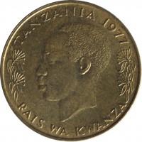 obverse of 20 Senti (1966 - 1984) coin with KM# 2 from Tanzania. Inscription: TANZANIA 1977 RAIS WA KWANZA