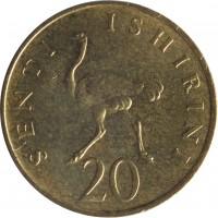 reverse of 20 Senti (1966 - 1984) coin with KM# 2 from Tanzania. Inscription: SENTI ISHIRINI 20