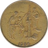 obverse of 10 Francs - FAO (1981 - 2013) coin with KM# 10 from Western Africa (BCEAO). Inscription: 1997