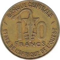 reverse of 10 Francs - FAO (1981 - 2013) coin with KM# 10 from Western Africa (BCEAO). Inscription: 10 FRANCS BANQUE CENTRALE ETATS DE L'AFRIQUE DE L'OUEST