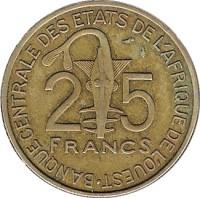 reverse of 25 Francs - FAO (1980 - 2013) coin with KM# 9 from Western Africa (BCEAO). Inscription: 25 FRANCS BANQUE CENTRALE DES ETATS DE L'AFRIQUE DE L'OUEST FRANCS