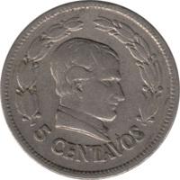 reverse of 5 Centavos (1928) coin with KM# 69 from Ecuador. Inscription: 5 CENTAVOS