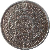 obverse of 20 Francs - Mohammed V (1947) coin with Y# 45 from Morocco. Inscription: EMPIRE CHERIFIEN 1366
