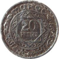 reverse of 20 Francs - Mohammed V (1947) coin with Y# 45 from Morocco. Inscription: MAROC 20 FRANCS