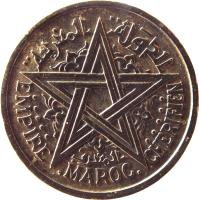 obverse of 2 Francs - Mohammed V (1945) coin with Y# 42 from Morocco. Inscription: EMPIRE .MAROC. CHERIFIEN