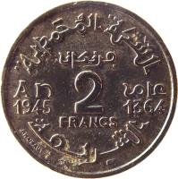 reverse of 2 Francs - Mohammed V (1945) coin with Y# 42 from Morocco. Inscription: 2 FRANCS AN 1945 1364
