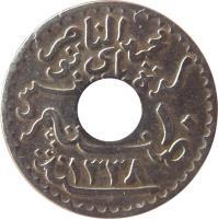 obverse of 10 Centimes - Muḥammad V an-Nāṣir (1918 - 1920) coin with KM# 243 from Tunisia. Inscription: محمد الناصر باي تونس ١٠ سنتيم ١٣٣٧ منت